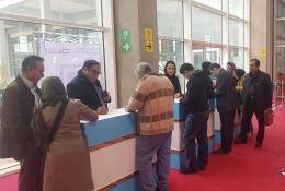 استقرار سیستم ثبت اطلاعات بازدیدکنندگان