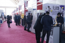 برگزاری سومین نمایشگاه مواد، صنایع شیمیایی و تجهیزات آزمایشگاهی