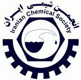 برگزاری دهمین کنفرانس آموزش شیمی ایران