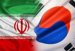 Iran secures EUR 8 Billion loan from Korea Eximbank