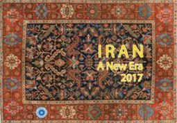 Iran; A New Era 2017