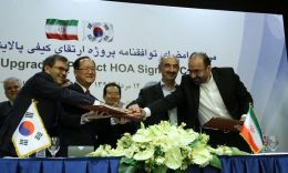 S. Korea to finance €1.6b Iranian refinery project